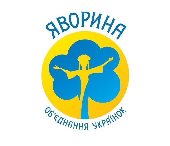 Всеукраїнська конференція «Екозагрози. Як попередити та протистояти»