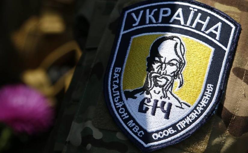 Об'єднання українок «Яворина» вітає батальйон «Січ» із річницею