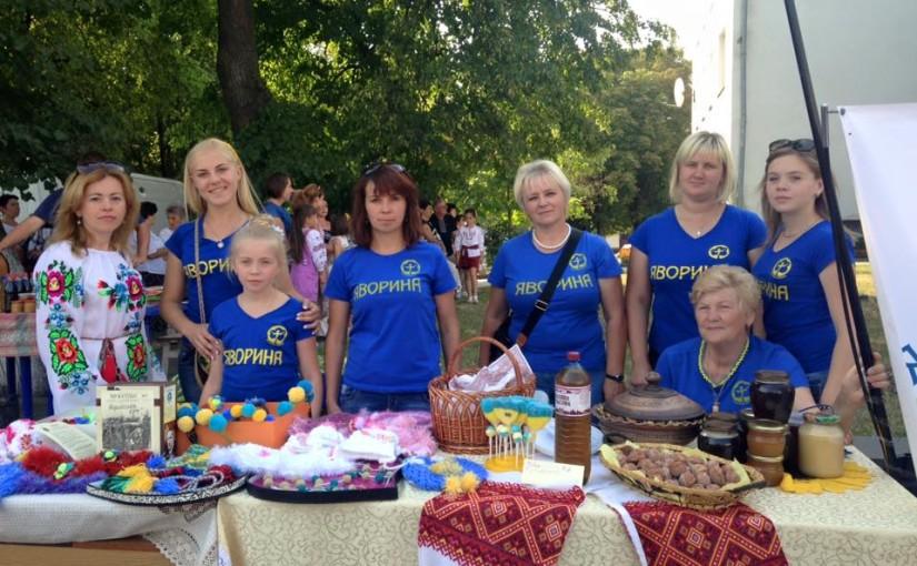 Яворинки ярмаркували на Бродівщині, щоб зібрати кошти для «Карпатської січі»
