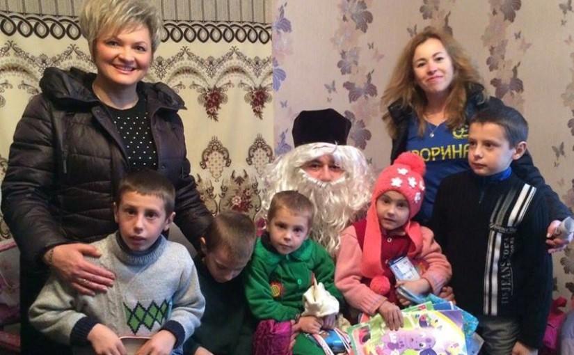 Яворинки зі Святим Миколаєм привезли подарунки сиротам на Жовківщині