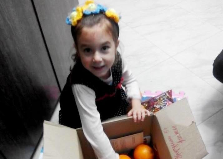 «Яворина» привітала донечок героя Небесної сотні Георгія Арутюняна