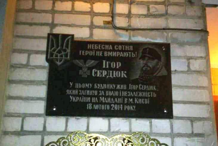 Дочка героя Небесної сотні Ігоря Сердюка отримала подарунок від «Яворини»