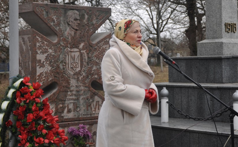 Ірина Сех взяла участь у вшануванні пам'яті Головнокомандувача УПА Василя Кука