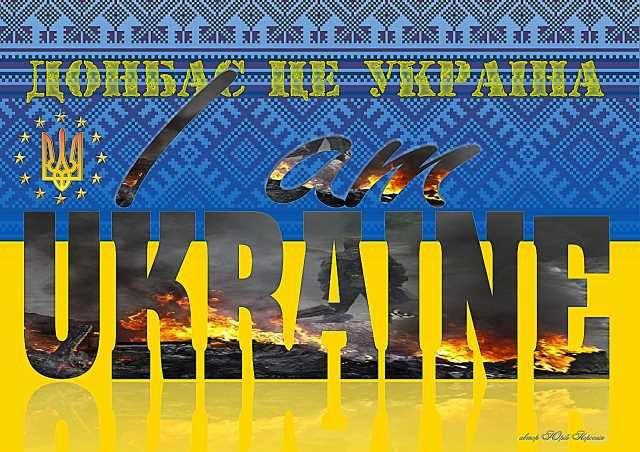 «Яворина» клопоче про активну участь Львівщини в проекті «Український Донбас»