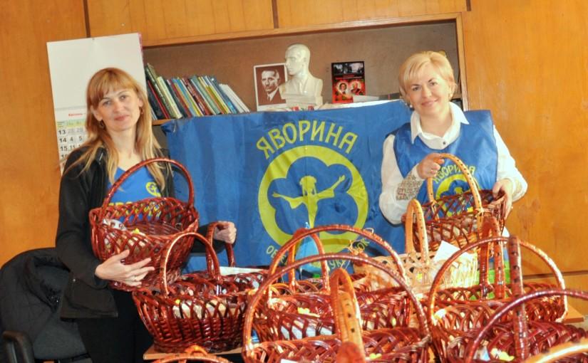 «Яворина» підготувала великодні кошики з продуктами для родин загиблих героїв-свободівців