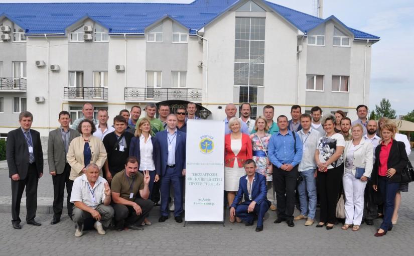 """Учасники конференції, організованої """"Явориною"""", вирішили заснувати екологічну громадську організацію"""