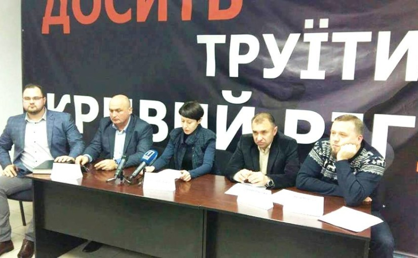 """Тетяна Асадова виступила на прес-конференції з приводу порушень природоохоронного законодавства компанією """"АрселорМіттал Кривий Ріг"""""""