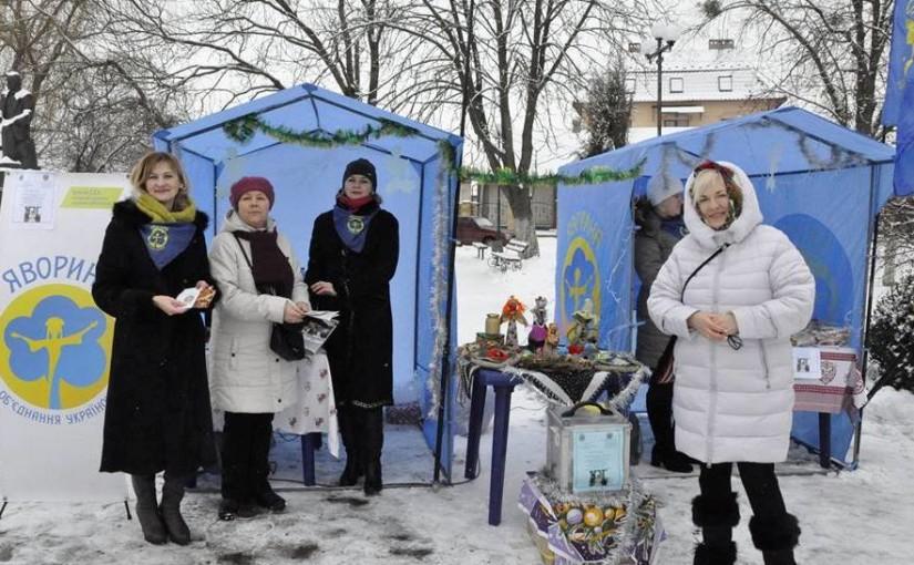 Яворинки провели благодійну акцію, щоб зібрати кошти на лікування маленької жительки Красного