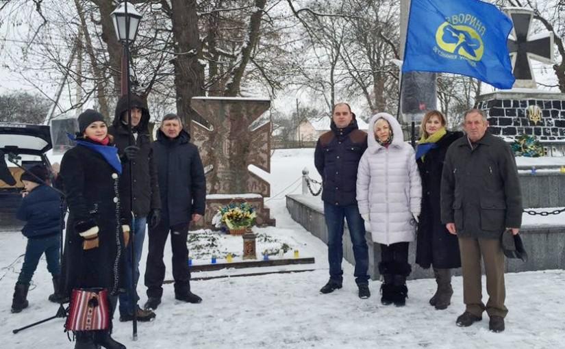 «Яворина» вшанувала пам'ять головнокомандувача УПА Василя Кука