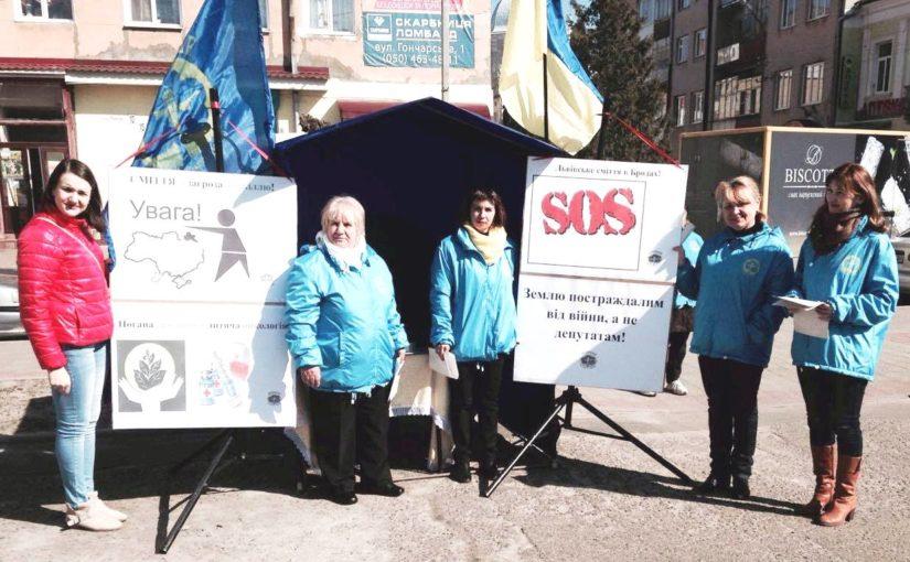 У Бродах активістки «Яворини» провели інформаційну акцію про екозагрозу від   неконтрольованих сміттєзвалищ