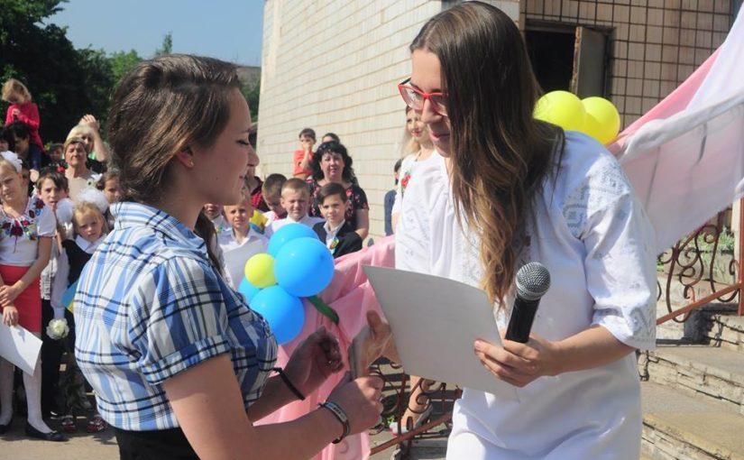 У Кривому Розі нагородили переможців конкурсу «Мама Героя»