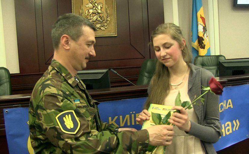 Відбувся другий етап нагородження переможців конкурсу «Мама Героя» з Київської області