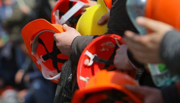 Криворізька «Яворина» підтримує справедливий протест шахтарів