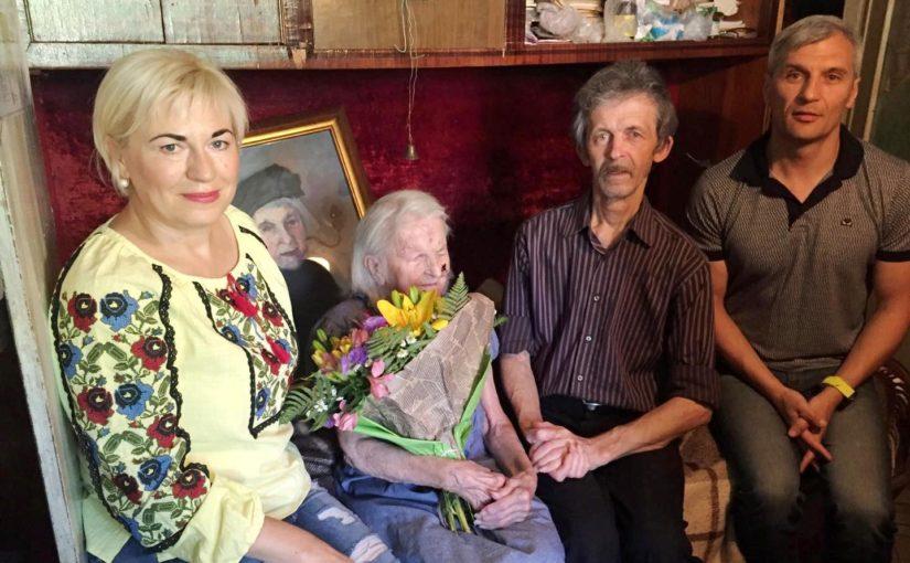 Вітаємо Ольгу Ільків із 97-літтям!