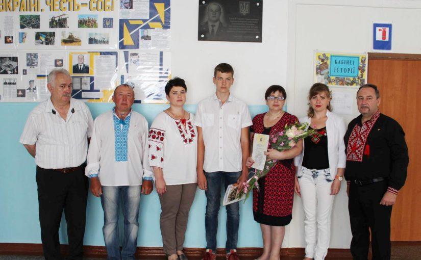 У Бердянську нагородили учасника конкурсу «Мама Героя»