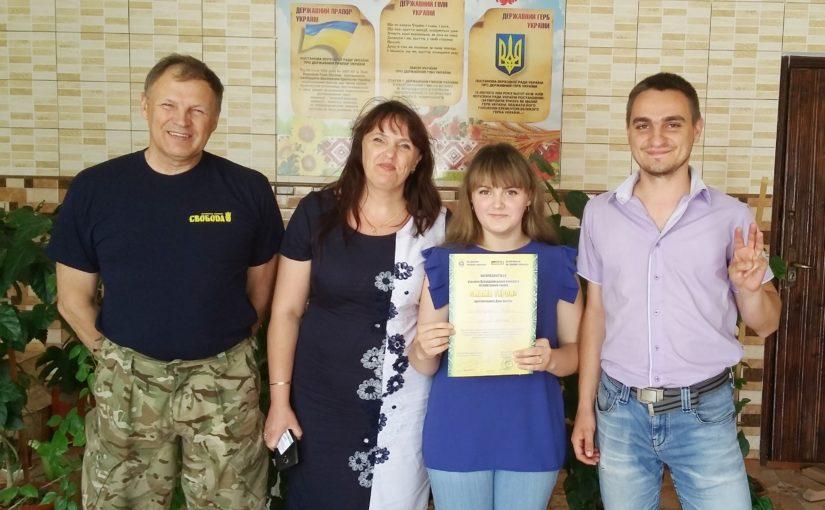 На Херсонщині нагородили лауреатів конкурсу «Мама Героя»