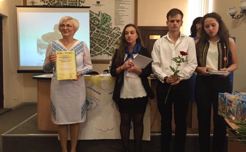 Ірина Сех нагородила переможців конкурсу «Мама Героя» з Чернівецької області