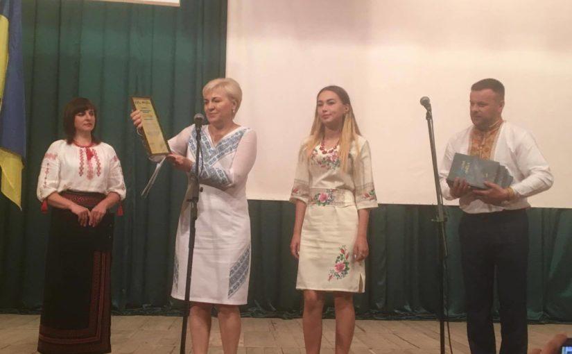 Ірина Сех взяла участь у заходах на честь Героя Небесної сотні Олега Ушневича