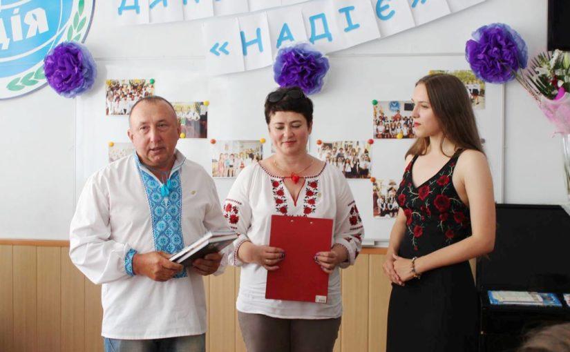 """У Бердянську відзначили учасницю конкурсу """"Мама Героя"""" та її педагогів"""