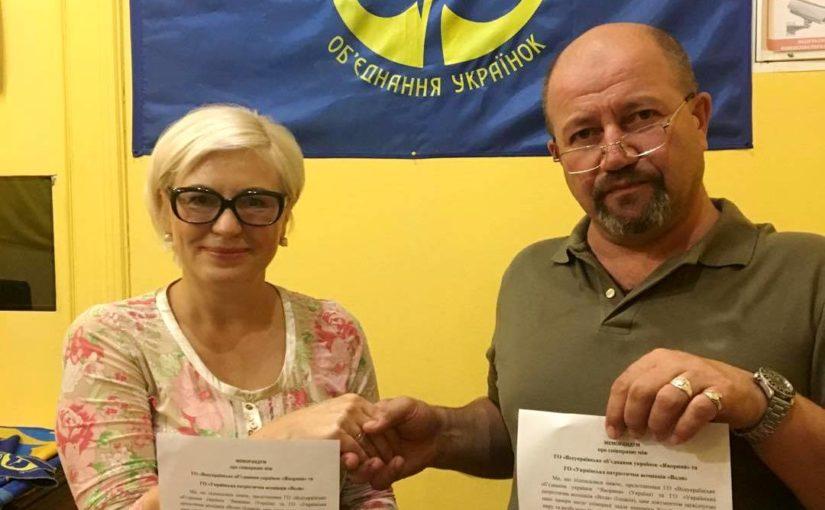 «Яворина» та УПА «Воля» (Іспанія) уклали меморандум про співпрацю