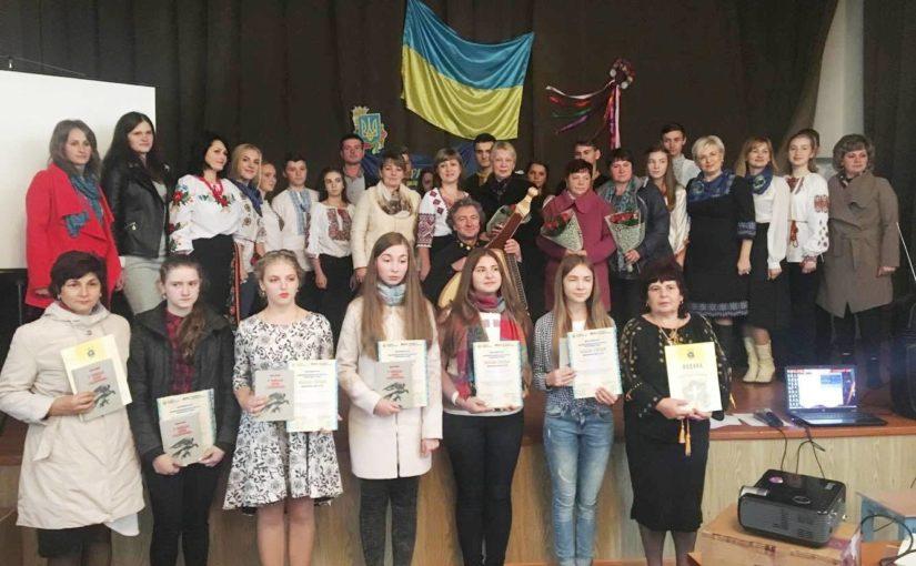У Старому Самборі нагородили учасників конкурсу «Мама Героя»