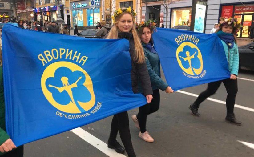 Яворина на Марші слави УПА