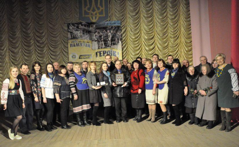 """У Бродах за сприяння """"Яворини"""" відбулося нагородження родин Лицарів УПА"""